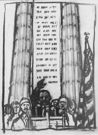 Wilson, John - MLK plaque 550
